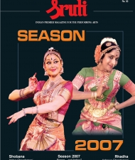 Sruti Magazine Cover - December 2007