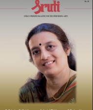 Sruti Magazine Cover - June 2007