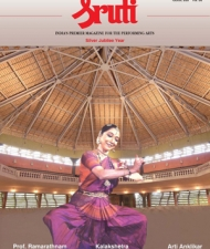 Sruti Magazine Cover - April 2008