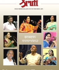 Sruti Magazine Cover - January 2008
