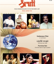 Sruti Magazine Cover - July 2008