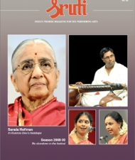 Sruti Magazine Cover - February 2009