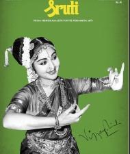 Sruti Magazine Cover - August 2010