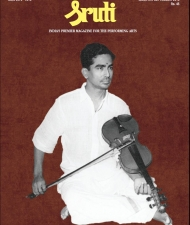 Sruti Magazine Cover - September 2010