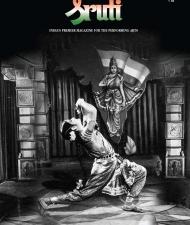 Sruti Magazine Cover - August 2011