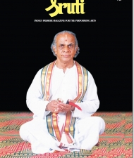 Sruti Magazine Cover - May 2011