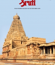 Sruti Magazine Cover - July 2011