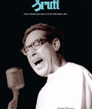 Sruti Magazine Cover - June 2011 - Amir Khan