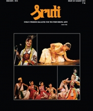 Sruti Magazine Cover - August 2013
