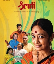 Sruti Magazine Cover - February 2013