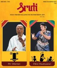 Sruti Magazine Cover - March 2014 - R. K. Srikantan, Chitra Visweswaran