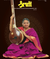 Sruti Magazine Cover - April 2015