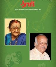 Sruti Magazine Cover - August 2015