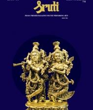 Sruti Magazine Cover - November 2015