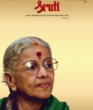 Sruti Magazine Cover - September 2015