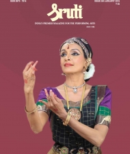 Sruti Magazine Cover - January 2015