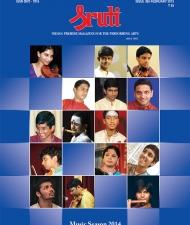 Sruti Magazine Cover - February 2015