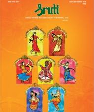 Sruti Magazine Cover - March 2015