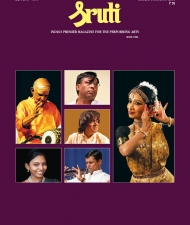 Sruti Magazine Cover - January 2016