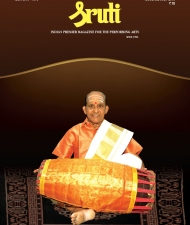 Sruti Magazine Cover - July 2016