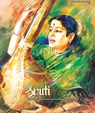 Sruti Magazine Cover - September 2016