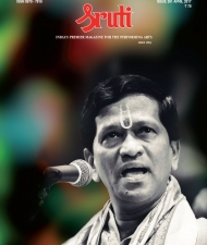 Sruti Magazine Cover - April 2017