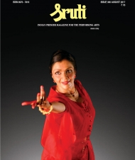 Sruti Magazine Cover - August 2017