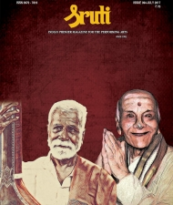 Sruti Magazine Cover - July 2017