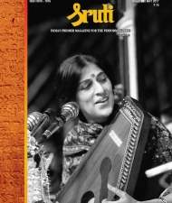 Sruti Magazine Cover - May 2017