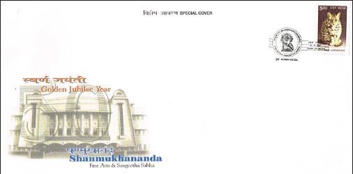 Sri Shanmukhananda Fine Arts and Sangeetha Sabha - Special Covers