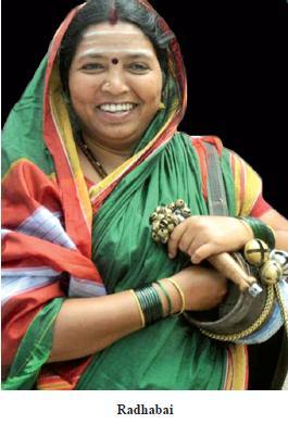 Radha Bai