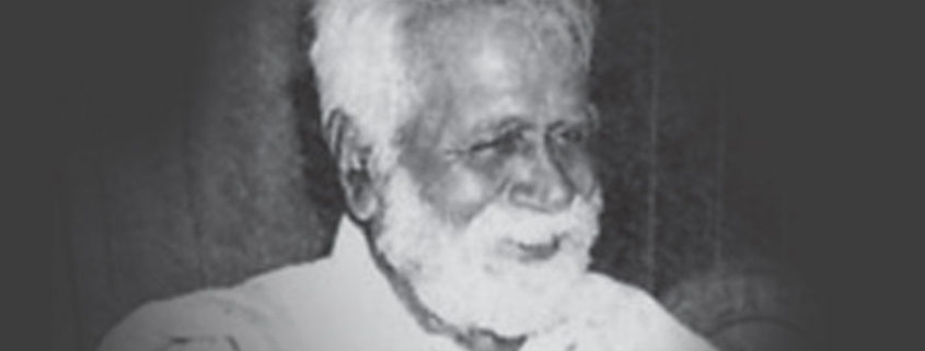 Dr. S. Ramanathan