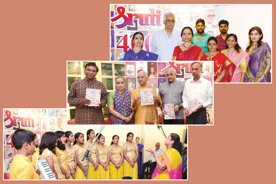 Sruti 400 an event to remember