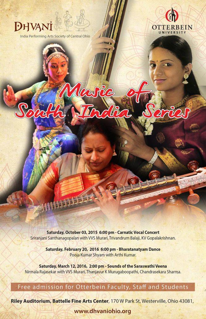 Nirmala Rajasekar - Veena | Sriranjini Santhanagopalan - Vocal | Pooja Kumar Shyam - bharatanatyam