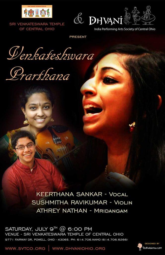 Keerthana Sankar - VocalSushmitha Ravikumar - ViolinAthrey Nathan - Mridangam