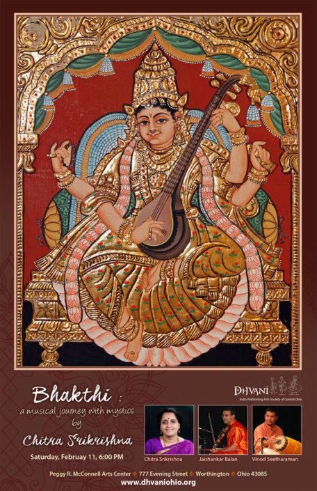 Chitra Srikrishna - Vocal | Jaishankar Balan - Violin | Vinod Seetharaman - Mridangam