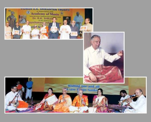 Celebrating R.K. Srikantan's memory