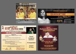 Leveraging social media as a platform for Carnatic music