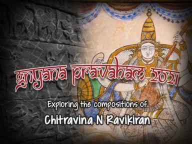 Gnyana Pravaham 2021