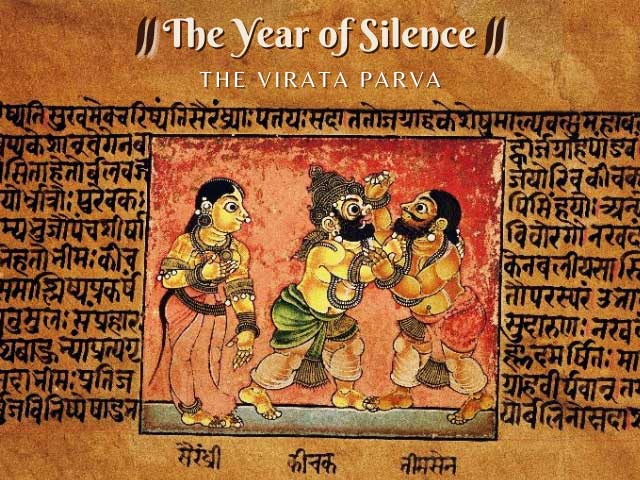 The Year of Silence - stories from the Mahabharata